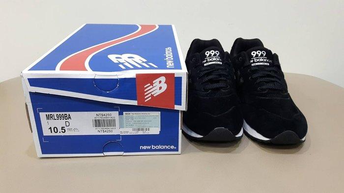 全新 New Balance mrl999 黑色麂皮 反光 size10.5