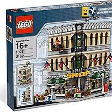 LEGO 樂高Modular Buildings 10211 Grand Emporium 百貨公司 ( 10197 )