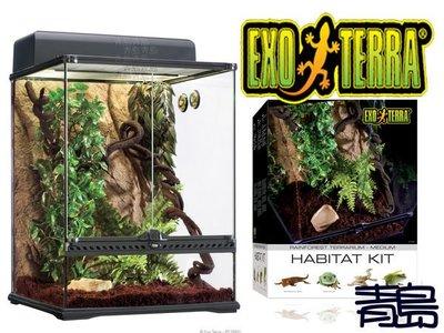 A。。。青島水族。。。PT2662 加拿大HAGEN赫根--爬蟲全景套缸組(附燈具)==熱帶雨林M