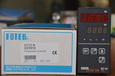 陽明 PID 溫度控制器 MT20-R、MT20-V、MT20-L 48*96
