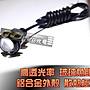 JC-C615 超級爆亮 高功率 LED 螺絲型鷹眼燈 魚眼燈 超薄型 日行燈 牛眼燈 流氓燈 小魚眼 BWS