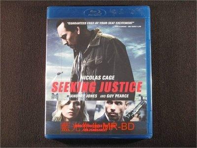[藍光BD] - 私法正義 Seeking Justice ( 威望公司貨 )