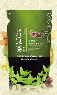 橡樹街3號 茶寶 茶籽碗盤蔬果洗潔液(補充包) 700ml/袋【B52021】