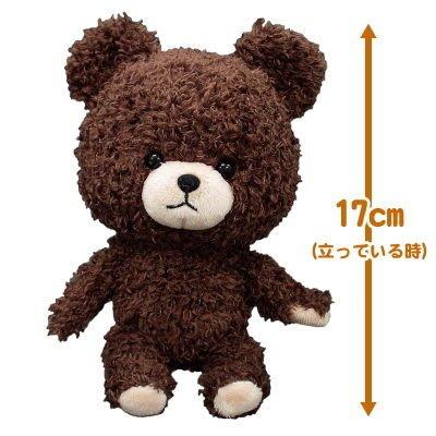尼德斯Nydus~* 日本正版 小熊學校 Jackie 傑琪 The Bear's school 娃娃 絨毛 玩偶 約17cm