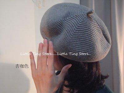 時尚保暖帽 文青貝雷帽 針織貝蕾帽 森林系小畫家帽 硬挺版針織毛線帽 八角帽報童帽 (多色)