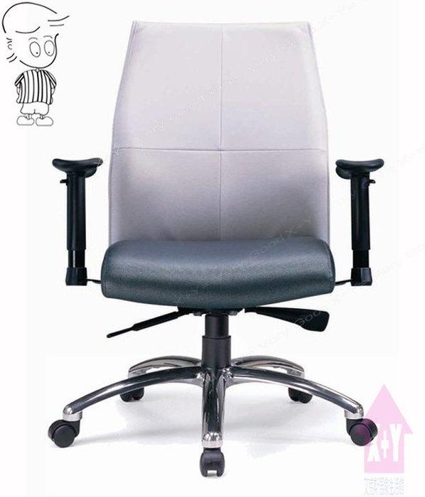 【X+Y時尚精品傢俱】OA辦公家具系列-RE-CB03 皮面扶手辦公椅.電腦椅.學生椅.書桌椅.主管椅.摩登家具