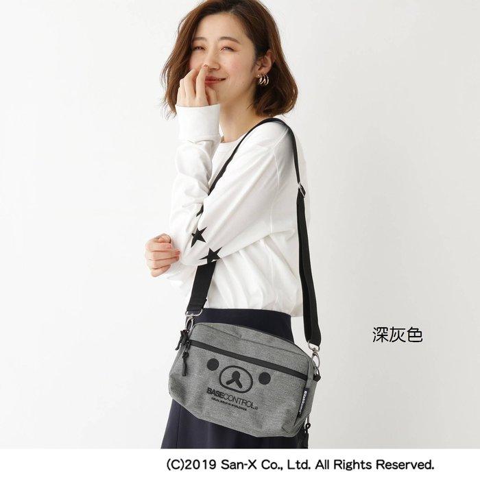 (現貨在台)日本正品Rilakkuma 拉拉熊 懶懶熊 San-X 刺繡 大臉 斜背包 單肩包 隨身包 小包 深灰色款