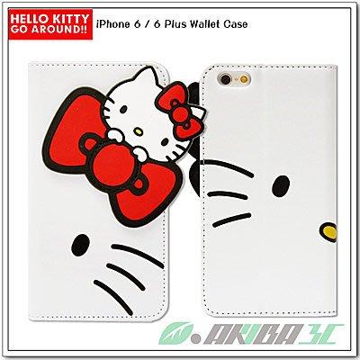 正品 iPhone 6 4.7吋 86hero Kitty Go Around 立體 大臉款 側掀 可立式 皮套 保護套