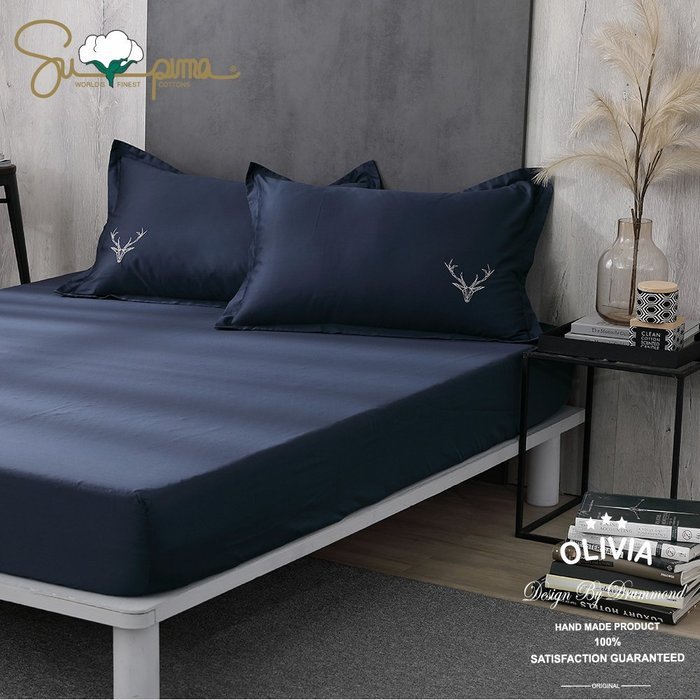 【OLIVIA 】DR900 Saul 海松藍  加大雙人床包歐式枕套三件組【不含被套 】  300織匹馬棉系列 台灣製