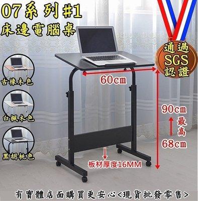 24002-198興雲網購3店【 07...
