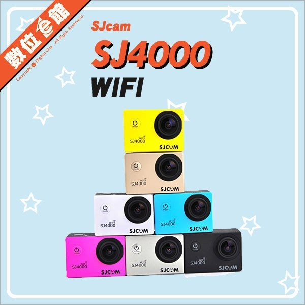 全配版(附防水殼)2吋螢幕防偽標籤台灣公司貨 SJcam SJ4000 WIFI 運動攝影機 GOPRO 山狗