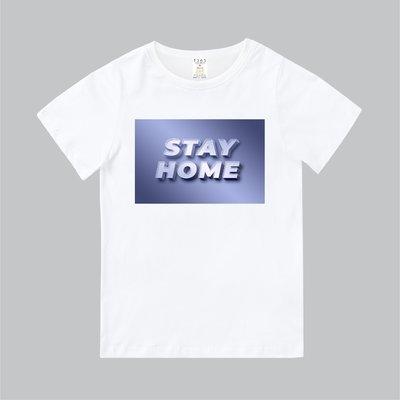T365 MIT 親子裝 T恤 童裝 情侶裝 T-shirt 標語 話題 美式風格 slogan STAY HOME