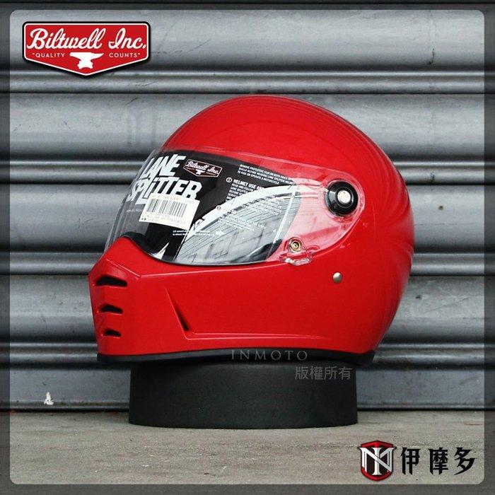 伊摩多※美國 Biltwell Lane Splitter 全罩式 安全帽 復古帽 哈雷 美式 凱旋 時尚 素亮紅