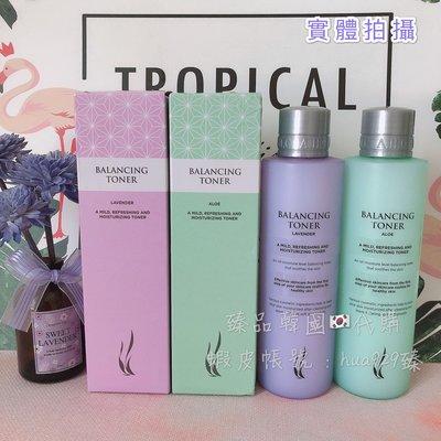 現貨 韓國正品 A.H.C平衡保濕水 爽膚水 化妝水210ml(保證正品)
