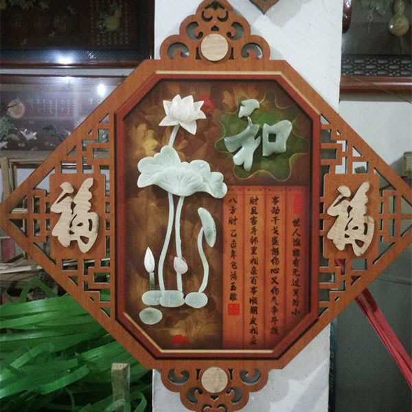 廳中式古典玉畫掛畫四條屏玉雕畫裝飾畫 菱形裝飾畫 和 玉畫25