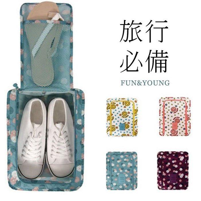 收納包【CTP029】韓系防水鞋子旅行收納袋 鞋盒 內衣收納袋 襪子 內褲 小物 旅行 出差 收納女王