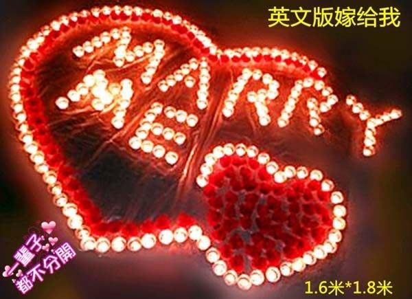 ☆創意小物店☆MARRY ME套餐NO:21/ 排字蠟燭/求婚蠟燭/場地佈置/情人節禮物 浪漫表白必備