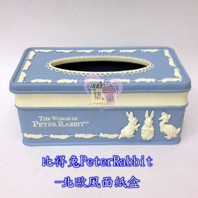 *比得兔PeterRabbit 北歐風面紙盒【正版授權】*築巢 傢飾(傢俱/家具)窗簾 精品*下標前請先詢問是否有現貨。