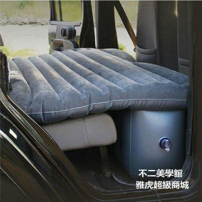 【格倫雅】^艾金諾車載旅行床 睡寶車中床加厚車載充氣床墊 汽車後排床墊車震26060[