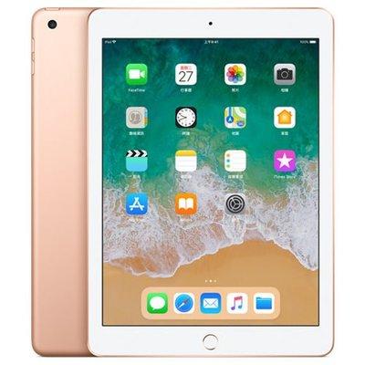 全新 未拆 APPLE iPad 32G WiFi 金 玫瑰金 MRJN2TA/A 2018新機 售 10500