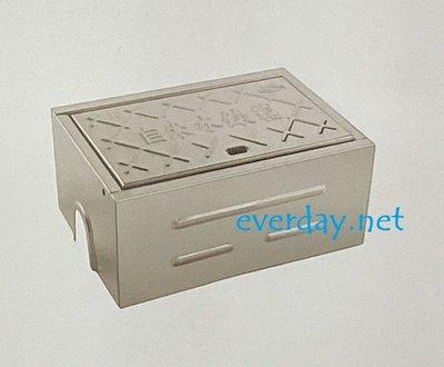 (永展) 不鏽鋼 自來水 表箱 ST SUS 304 白鐵 另有鑄鐵 水錶箱 錶箱 六分