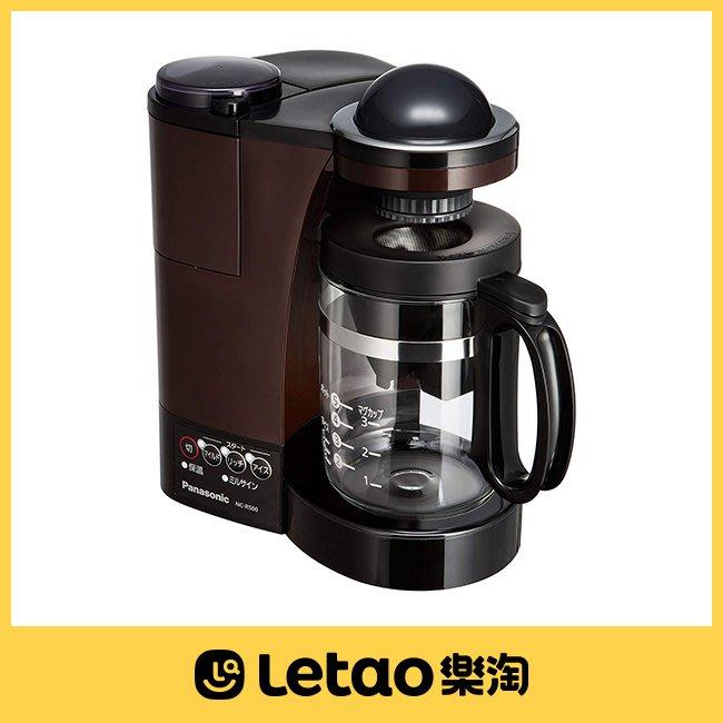 Panasonic 國際牌 NC-R500 蒸餾式 咖啡機 附不鏽鋼過濾器 日本