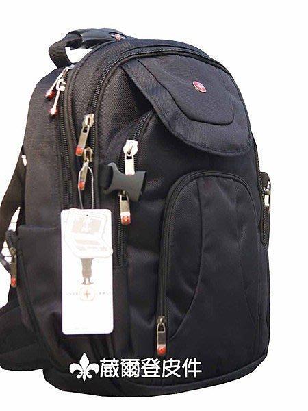 《葳爾登》十字軍電腦包運動背包公事包側背包行李箱斜背包.手提包可後背包型號2051
