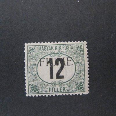 【雲品】意大利阜姆自由邦Italy Fiume 1918 Sc J2c MH