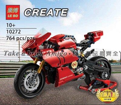 阿米格Amigo│樂博10272 杜卡迪 Panigale V4 R 賽道摩托 最強跑車 科技機械 積木非樂高42107