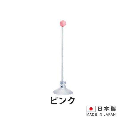 MARNA 日本製造 吸盤杯架-粉紅 MAR-W545-P