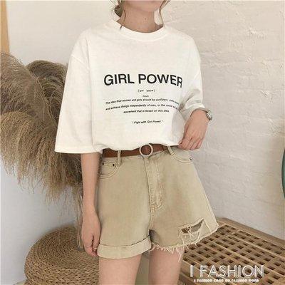 褲子女2018夏裝新款韓版學院風卷邊破洞寬鬆顯瘦高腰牛仔短褲熱褲