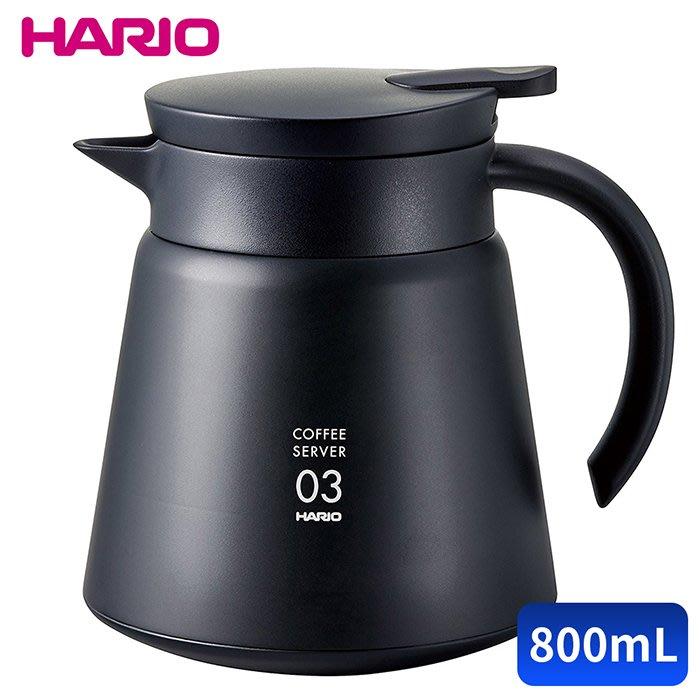 【HARIO】不銹鋼真空保溫咖啡壺800ml-黑 (VHS-80B)