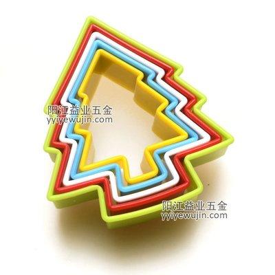 """""""烘焙模具 塑膠餅乾印 曲奇餅乾模 diy烘焙工具 蛋糕模具定做 規格 盒子包裝"""""""