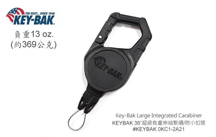 【angel 精品館 】美國 KEY BAK 36吋超級負重伸縮鑰匙圈 0KC1-2A21
