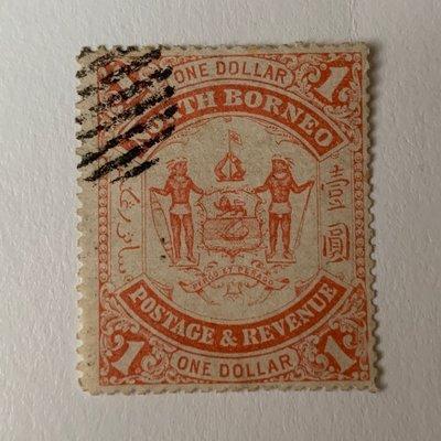 北婆羅洲  1883 North Borneo Company Coat of Arms