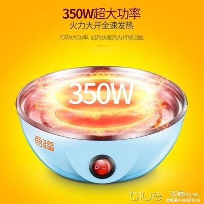 蒸蛋器家用雙層煮蛋器小型全自動斷電迷你蒸雞蛋羹機神器
