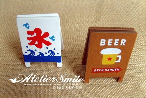 [ Atelier Smile ] 鄉村雜貨 日本 木製立式小招牌 memo夾 照片夾 兩款選 (現+預)
