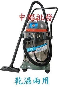 『中部批發』免運費 乾濕兩用吸塵器 吸地機 乾式10加侖 濕式7加侖 吸水機 汽車美容 工業吸塵器 超靜音低噪音