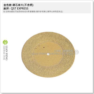 【工具屋】*含稅* 金色款 鑽石磨片(不含柄) 60mm 金剛石切片 替換鋸片 研磨 專用磨棒 刻磨機 磨切片 鑽石切片