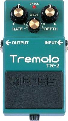 『放輕鬆樂器』 全館免運費 BOSS TR-2 Tremolo 效果器