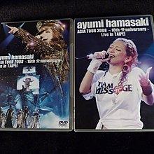 古玩軒~二手DVD.濱崎步  出道10週年紀念巡迴演唱 台北公演 Ayumi Hamasaki