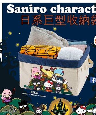 全新 雜誌 Sanrio Characters Little Twin Stars Kuromi XO My Melody 日系巨型收納袋 現貨(旺角門市自取)