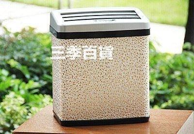 三季感應垃圾桶時尚家用創意智能方形 16L 智能生活 時尚家居 設計❖819
