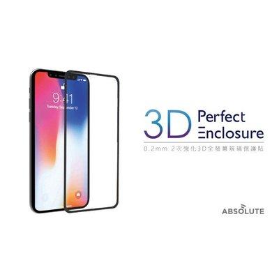 【現貨】ANCASE iPhoneXS Max 6.5 3D PERFECT ENCLOSURE日本旭哨子2次鋼化玻璃
