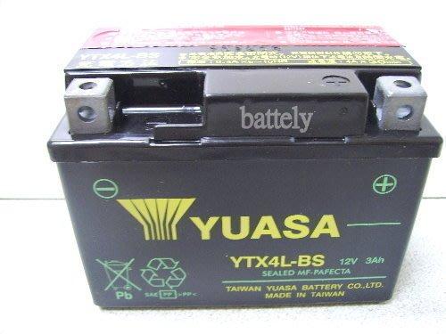 【倍特力電池】YUASA 機車電池- YTX4L-BS 4號 50CC/90CC 三陽/光陽/山葉/電瓶 免保養