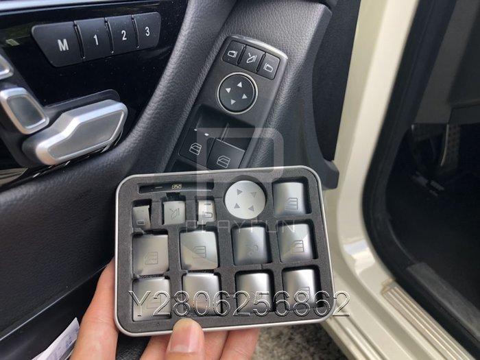 BENZ 賓士 按鍵 W204 A B C E CLA GLA C250 C300 GLK CLS 窗戶 按鈕 貼 脫漆