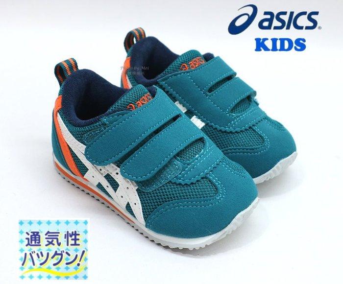 日本品牌asics健康機能童鞋  幼童款輕量運動休閒鞋 (藍綠 TUB165300)