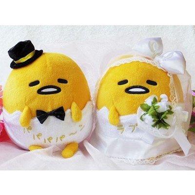 預購~SANRIO 三麗鷗 蛋黃哥 布偶/絨毛娃娃 婚禮娃娃