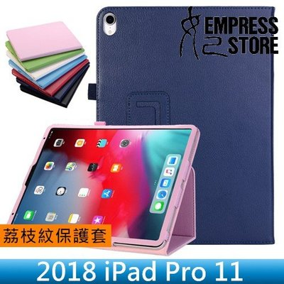 【妃小舖】經典 2018 iPad P...