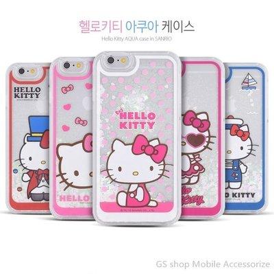 GS.Shop 韓國 KITTY 流動殼 流沙殼 iPhone 6/6s Plus Note3 透明殼保護套手機殼硬殼
